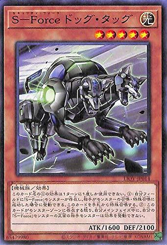 遊戯王カード S-Force ドッグ・タッグ(ノーマル) LIGHTNING OVERDRIVE(LIOV) | ライトニング・オーバードライブ セキュリティ・フォース