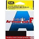 DUEL(デュエル) ライン: ARMORED F 150M 1.2号 CG: カモフラージュグリーン