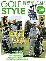 ゴルフスタイル2020年7月号(Vol.111)