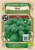 グリーンフィールド ハーブ有機種子 バジル <スイートバジル> [小袋] A001