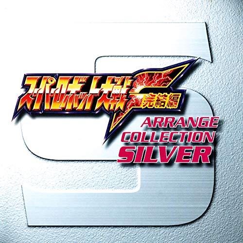 Super Robot Taisen F Arrange Collection Silver