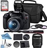 Canon Rebel T7 Kit with EF-S 18-55mm f/3.5-5.6 III Lens + Accessory Bundle + Inspire Digital Cloth (International Version)