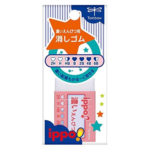 トンボ鉛筆 ippo! 消しゴム 濃いえんぴつ用パック JCC-111B ピンク
