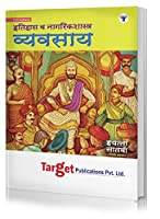 Std 7 Perfect History and Civics Workbook | Marathi and Semi English Medium | Maharashtra State Board Book | Includes Oral Tests, Ample Practice Questions, Unit and Semester Papers | Based on Std 7th New Syllabus