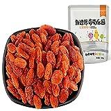 Nuevos límites pasas rojas 500 g de frutas secas confitadas Snacks pasas en caja de regalo Xinjiang Especialidad