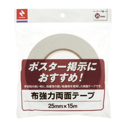 ニチバン『布強力両面テープ(H855-25)』