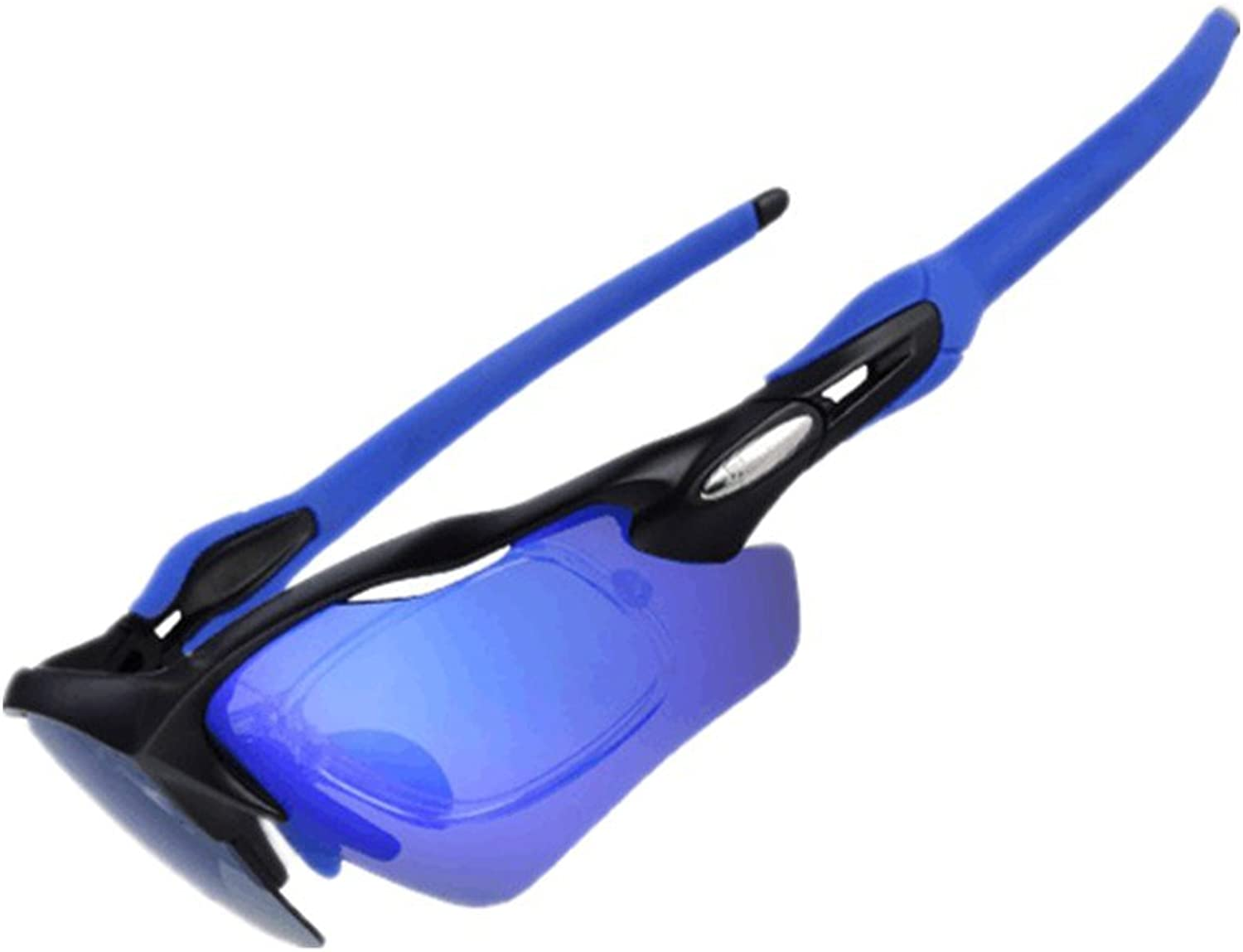 UV400 Predection Sports Sunglasses Bicycle colorChanging Adult Outdoor Glasses Suitable for Outdoor Riding Enthusiasts