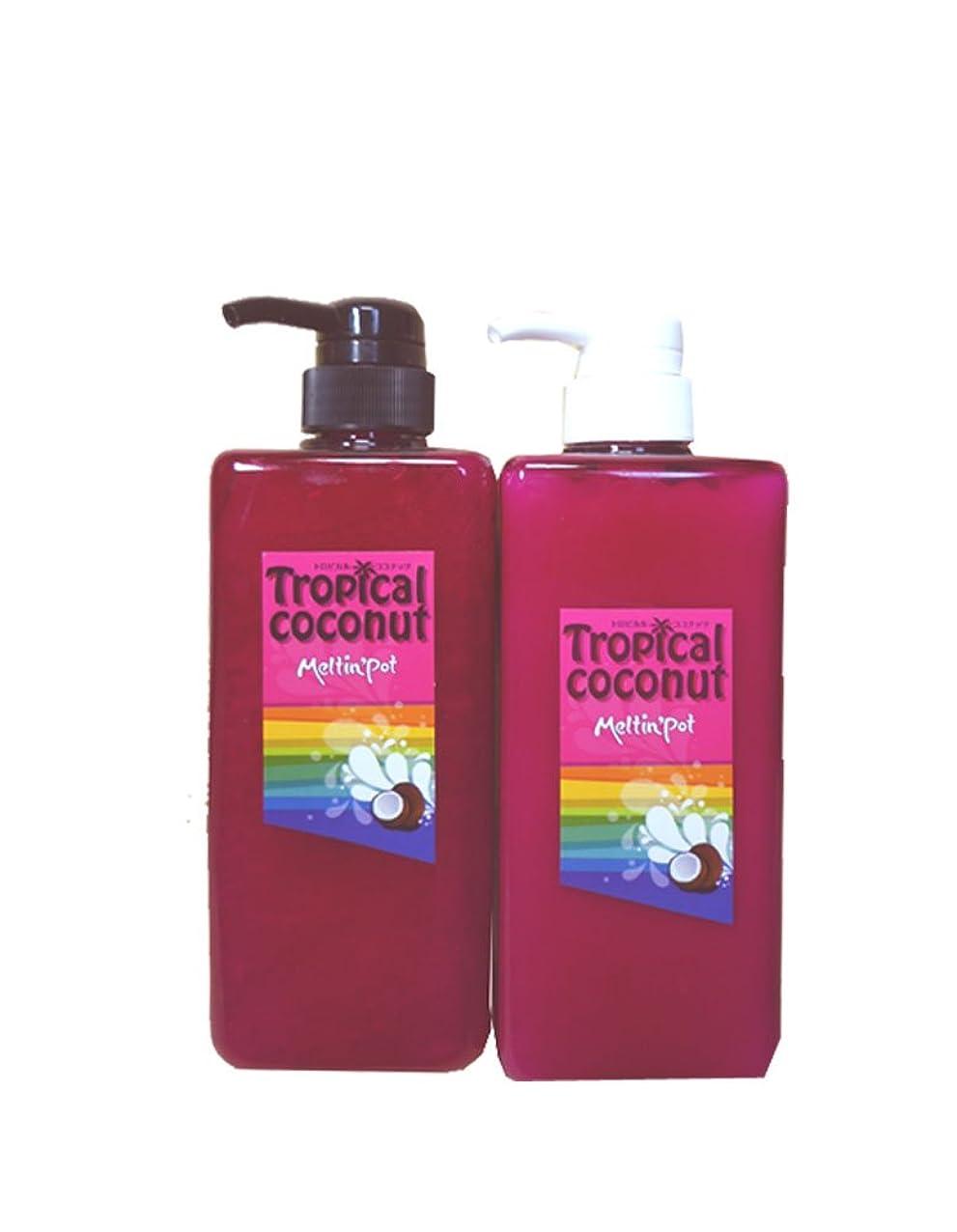 不安物思いにふける幾分トロピカルココナッツ シャンプー&トリートメント 600ml*2  Tropical coconut shampoo&treatment