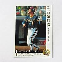BBM2009プロ野球OBクラブ「第1集」■レギュラーカード■42/石嶺和彦/オリックス