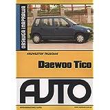 Daewoo Tico Obsluga i naprawa