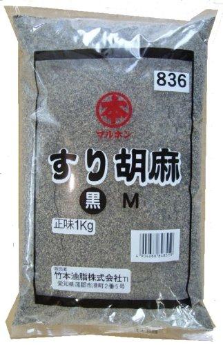 マルホン すり胡麻 黒 M 1kg