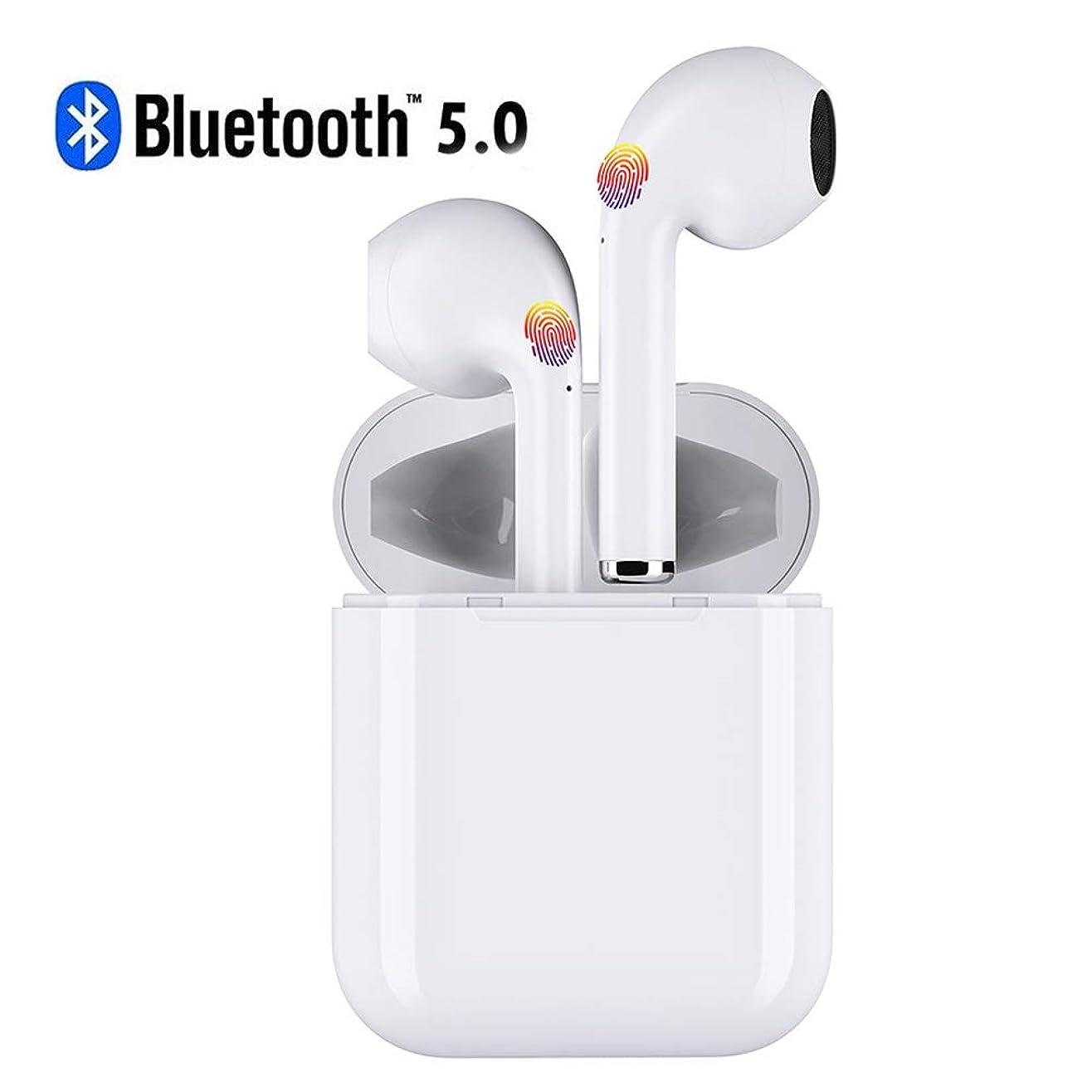 引き付ける閲覧する通り抜ける【2019最新版 Bluetooth 5.0 タッチ式】 Bluetooth イヤホン IPX5防水 ワイヤレスイヤホン 両耳通話 Hi-Fi 高音質 ノイズキャンセリング 左右分離型 ブルートゥース イヤホン 落下防止 充電式収納ケース付き マイク内蔵 自動ペアリング Siri対応 iPhone/iPad/Android適用