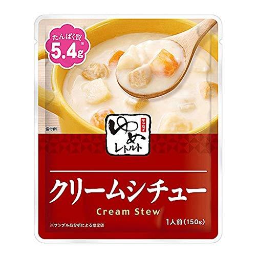 減塩 食品 キッセイ ゆめシリーズ クリームシチュー レトルト 150g×2袋セット (塩分 たんぱく質 リン カリウム にも配慮)
