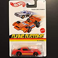 '81 CAMARO FLYING CUSTOMS