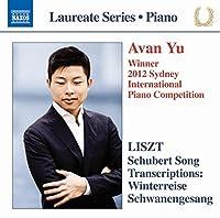 Violin Concertos: Concerto in E Minor Op. 64 / Violin Concerto No. 1 in G Minor, Op. 26 by Accardo (2000-09-04)