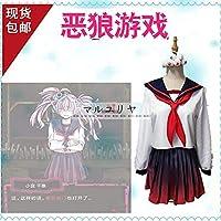 【狼ゲーム】小宮チエ コスプレ衣装