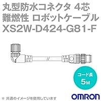 オムロン(OMRON) XS2W-D424-G81-F センサI/Oコネクタ 5m (L形/ストレート形) (4芯) 難燃性、ロボットケーブル NN