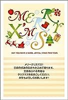 【官製 10枚】 クリスマスカード はがき XS-31-kan