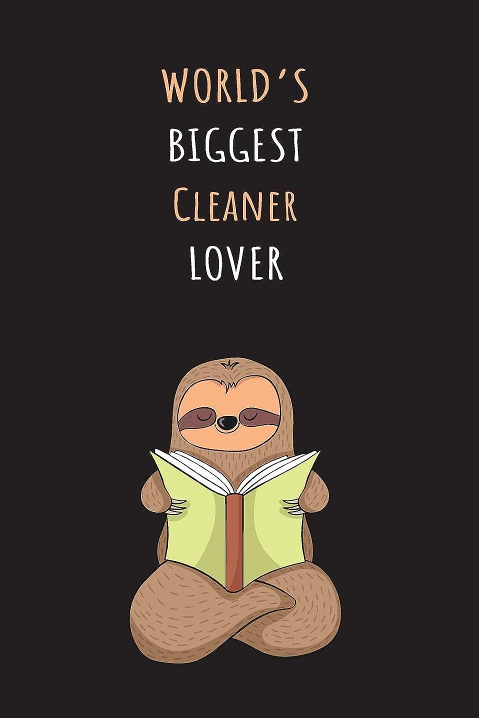 ウェイド役割受粉するWorld's Biggest Cleaner Lover: Blank Lined Notebook Journal With A Cute and Lazy Sloth Reading