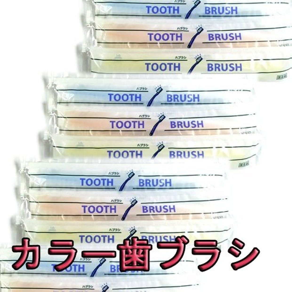 ディレイ敬メンダシティ使い捨て(インスタント) 粉付き歯ブラシ(10本組)(旅行用?お客様用に) 増量中 日本製