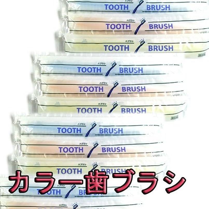 対処ドル音節使い捨て(インスタント) 粉付き歯ブラシ(10本組)(旅行用?お客様用に) 増量中 日本製