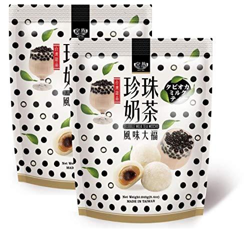 Royal Family Bubble Milk Tea Mochi 8.4oz  large pack Individually wrapped- japenese taiwanese boba pearl tapioca drink sweet rice wagashi snack dessert dagashi brown sugar cake candy