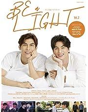 BE a LIGHT -アジアBLドラマガイド- vol.2 (COSMIC MOOK)