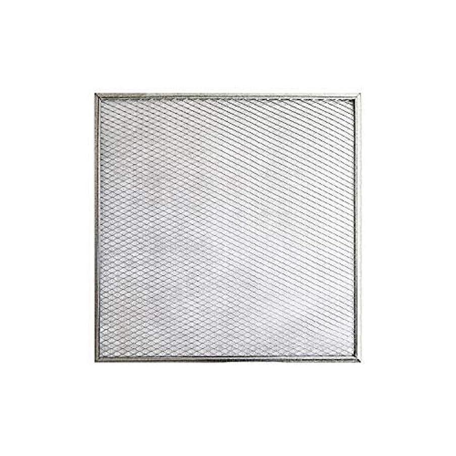 16x20x1 Lifetime Air Filter - Electrostatic AC Furnace Air Filter Silver 94% Arrestance. Never Buy a New Filter
