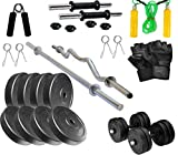 V22 Home Gym Combo, Exercise Set, Gym Set, Gym Combo, Fitness Set for Home Gym Exercise with 3Feet Curl & 5Feet Straight Rod (20KG (3KGX4,2KGX4))