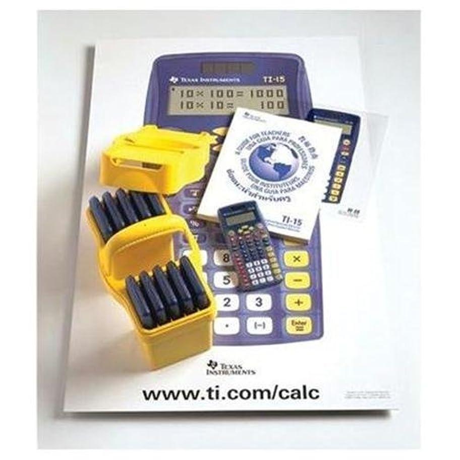 エゴイズム依存切り離すTexas Instruments ti15tk Financial Calculator先生キットby Techmartコンピュータ製品、Inc