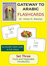 Gateway to Arabic Flashcards Set Three: Fruit and Vegetable Vocabulary (English and Arabic Edition)
