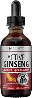 Active Ginseng Korean Red Panax Ginseng with Natural Ginsenosides - All-Natural Advanced Liquid Solution for 2X Absorption - Supports Healthy Energy, Vitality, Mood and More