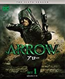 ARROW/アロー〈シックス・シーズン〉 前半セット[DVD]