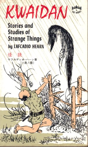 Kwaidan; Stories and Studies of Strange Things (Tut Books)の詳細を見る