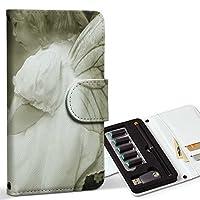 スマコレ ploom TECH プルームテック 専用 レザーケース 手帳型 タバコ ケース カバー 合皮 ケース カバー 収納 プルームケース デザイン 革 その他 クール 蝶々 女の子 001041