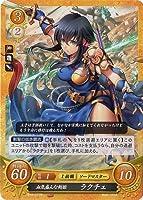 ファイアーエムブレム0 B19-077 N 血気盛んな剣姫 ラクチェ