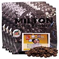 ミルトンコーヒーロースタリー コーヒー豆 エスペランサ農園 (カツーラ種) ウォッシュド ≪豆のまま 1000g(250g×4)≫