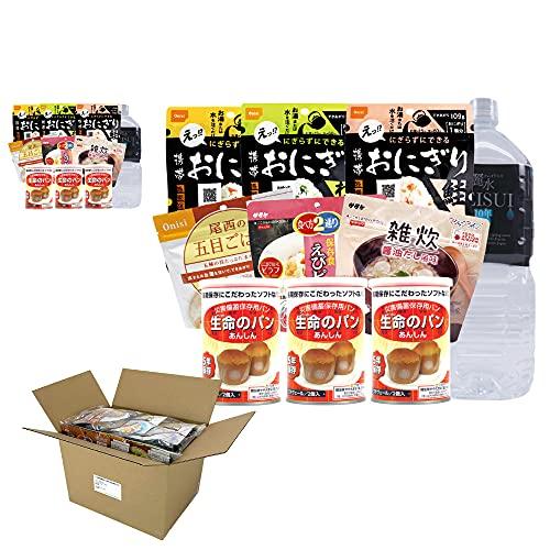 ピースアップ 2人用/3日分(18食) 【10年保存水付】非常食セット アルファ米/パンの缶詰 (2人用)