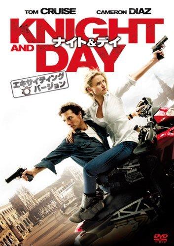 ナイト&デイ(エキサイティング・バージョン) [DVD]
