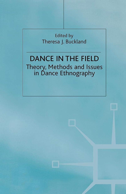 意気込み安全ラッドヤードキップリングDance in the Field: Theory, Methods and Issues in Dance Ethnography