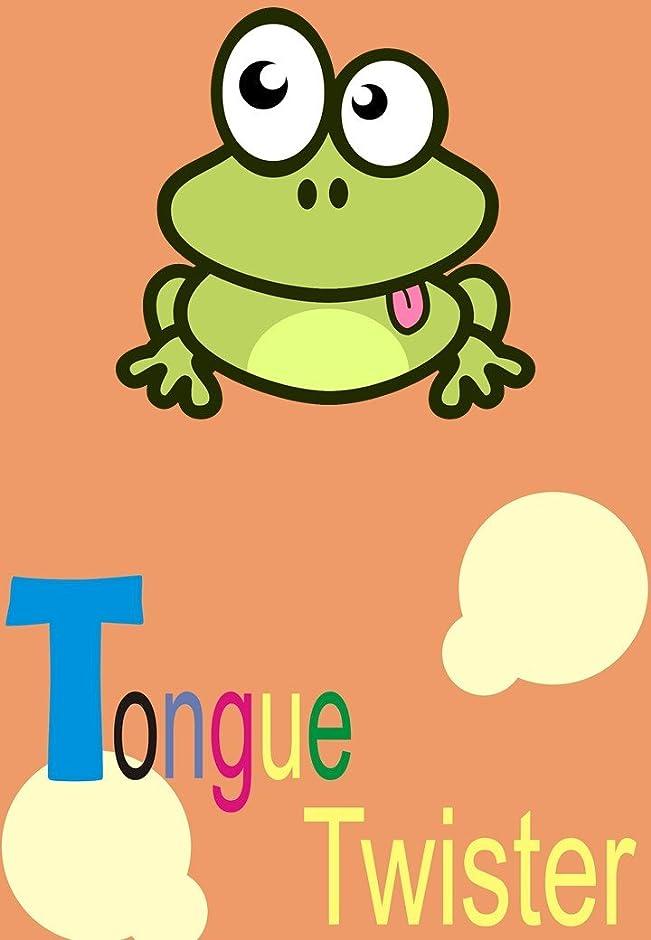 間違いなく存在気楽なTongue Twisters: and vocal warmups (English Edition)