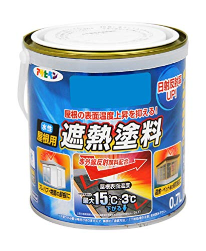 水性屋根用遮熱塗料 0.7L
