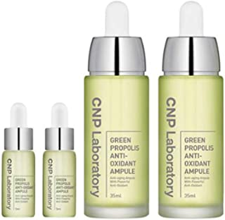 CNP Laboratory グリーンプロポリス酸化防止剤アンプル/Green Propolis Anti-Oxidant Ampule 35ml*2 (2本) / 5ml*2 (2本) [並行輸入品]