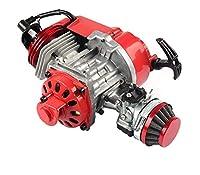 バイクポケットバイク 2 ストロークプルスタートエンジンミニポケットバイク用ゴーカートダートバイクガソリンスクーターモーター