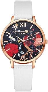 Yuanhua Bracelet Watch, Women Lady Casual Flower Pattern Fresh PU Strap Alloy Case Bracelet Watch