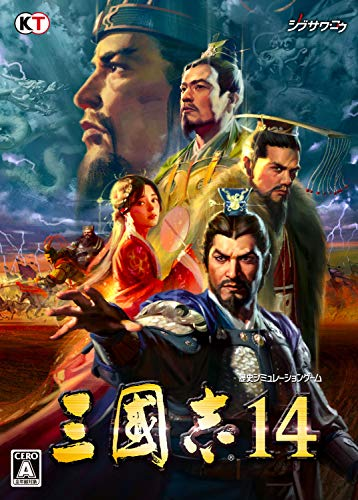 07位:コーエーテクモゲームス『三國志14』