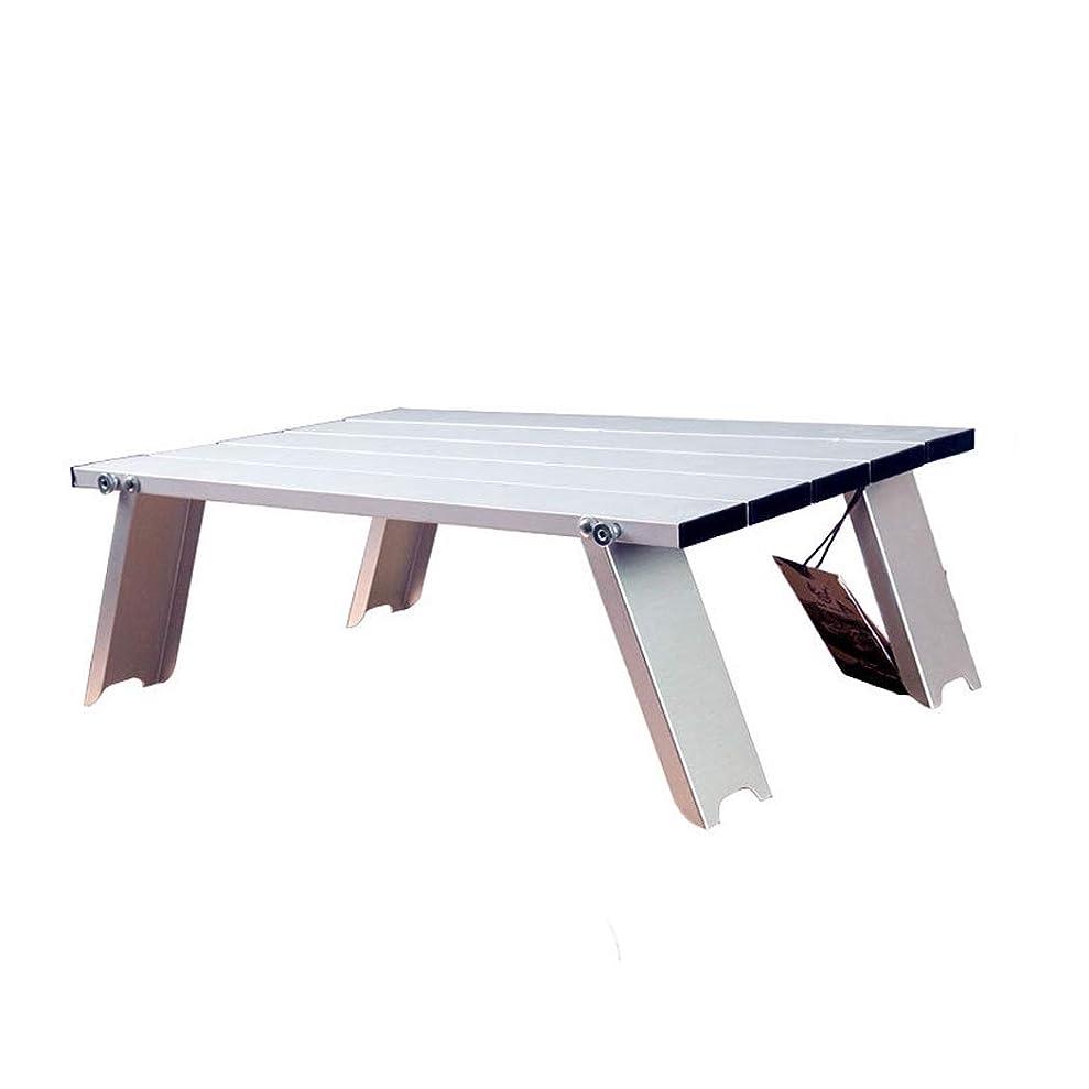 忠実子供時代遮る折りたたみ式テーブルベッドコンピュータテーブルミニ折りたたみ式テーブルシンプルな小さなテーブル小さな折りたたみ式コンピュータテーブル卸売 (Color : Silver, Size : 44*35cm)