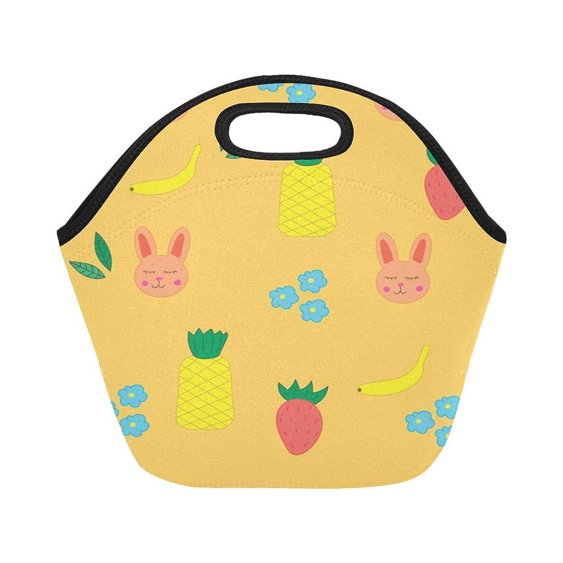 満足させるイサカイーウェルCWSGH ランチバッグ 黄色い すばしこいうさぎや美しい花 弁当袋 お弁当入れ 保温保冷 トート 弁当バッグ 大容量 トートバッグ