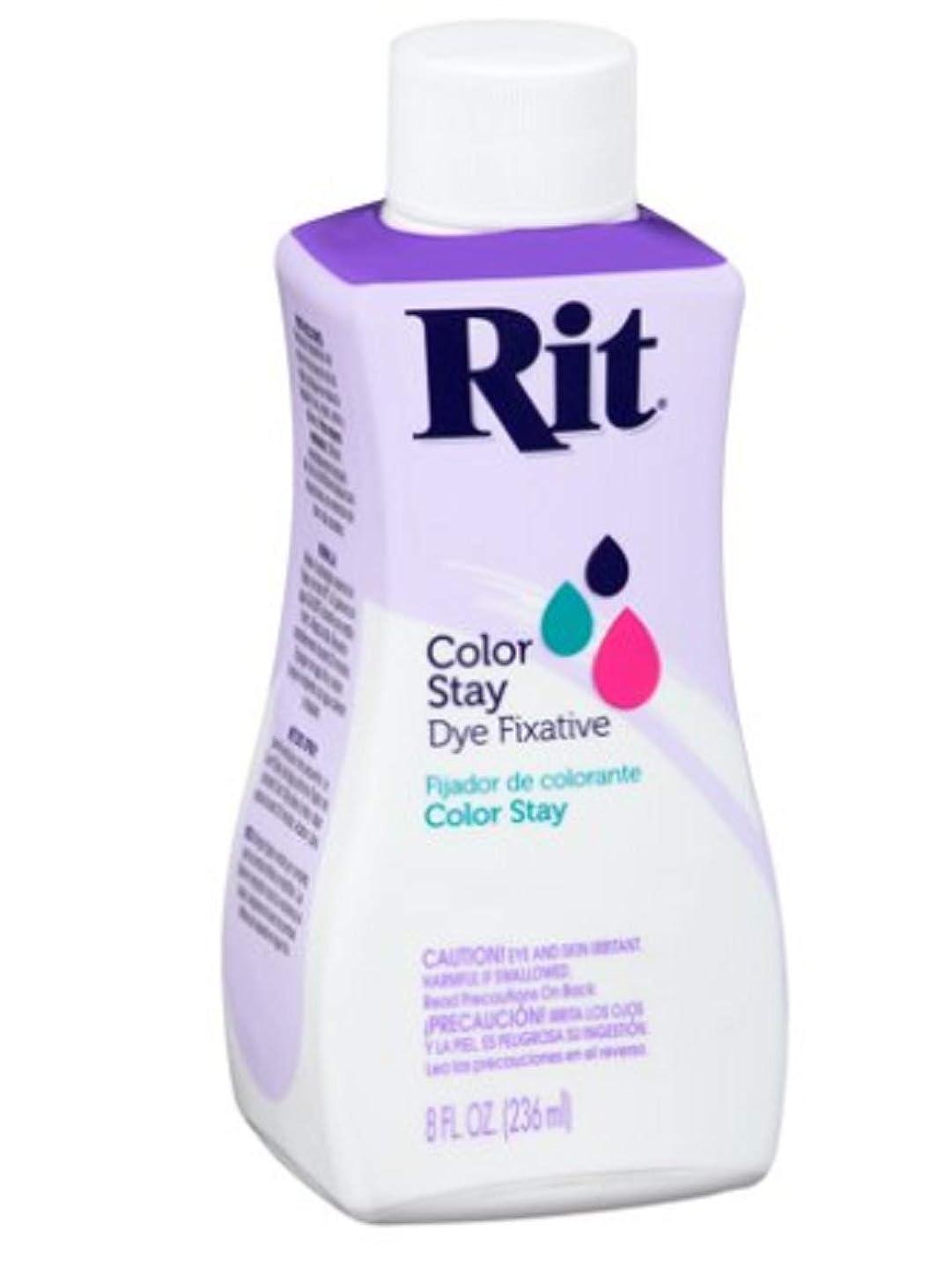 Bulk Buy: Rit Dye Liquid 8 Ounces Dye Fixative 8-72 (3-Pack)
