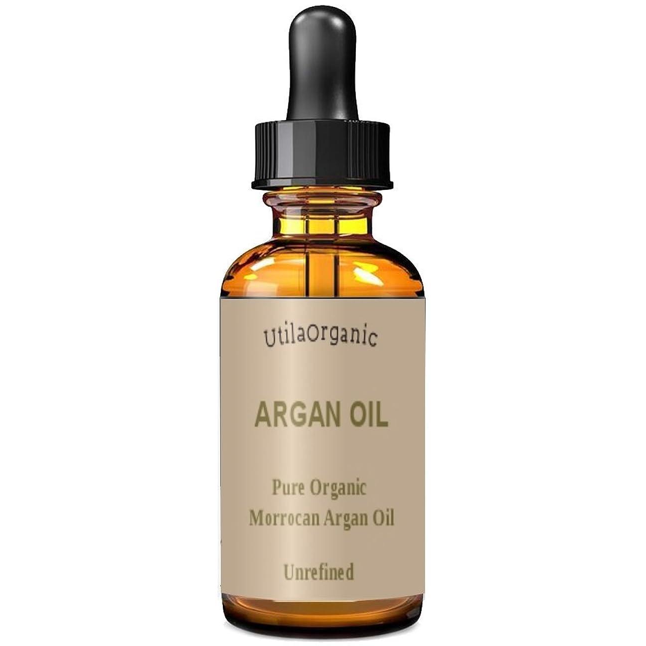 なかなかレタッチ比較的オーガニック モロッカン アルガンオイル 60ml Argan Oil 100% pure and natural [並行輸入品]